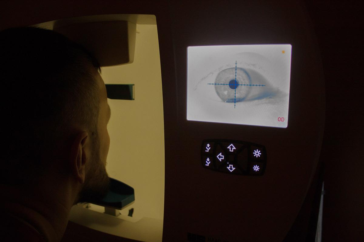 Лазеркоагуляція сітківки