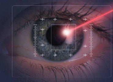Глаукома: програми нагляду та лікування
